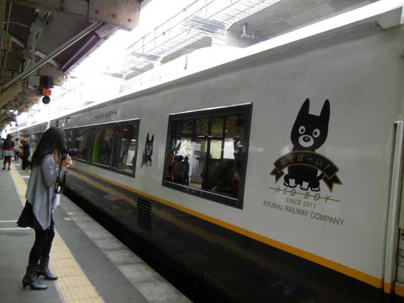 Аso boy – атракционен влак с удобства за деца (Кумамото - Асо)