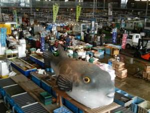 Рибния пазар, Шимоносеки
