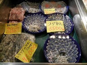 Сашими от фугу на рибния пазар в Шимоносеки и цена в йени