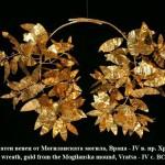 Накит от Враца