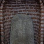 Кръст от старата църква