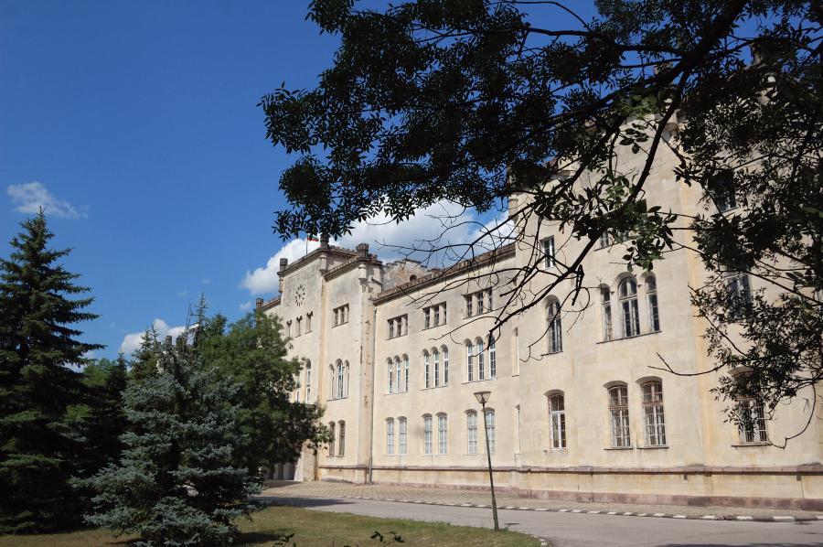 Военната академия
