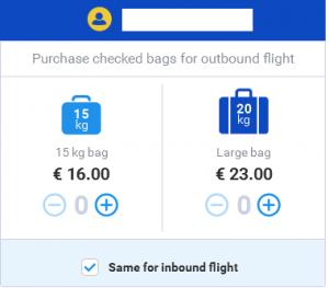 Пример на Ryanair - октомври
