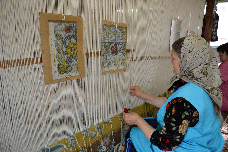 Хемус килими (Куфар)